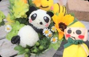 お花のパンダ