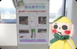 新函館北斗駅内で