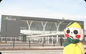 新幹線が開業!