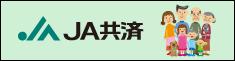 kyousai2
